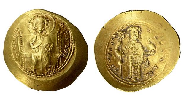 Византийская империя, Константин X Дука, 1059-1067 годы, гистамен 2