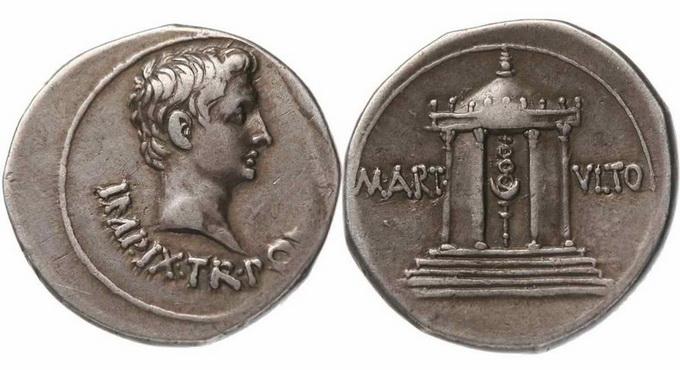 Римская империя, провинция Азия, Август, 27 год до Р.Х. – 14 год, тетрадрахма