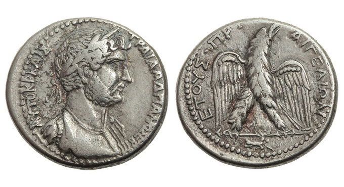 Римская империя, провинция Киликия, Адриан, 117 – 138 годы, тетрадрахма
