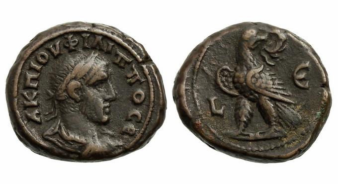 Римская империя, провинция Египет, Филипп I Араб, 244-249 годы, тетрадрахма