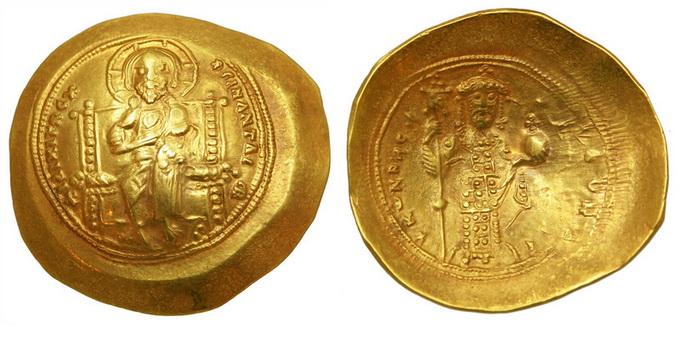 Византийская империя, Константин X Дука, 1059-1067 годы, гистамен