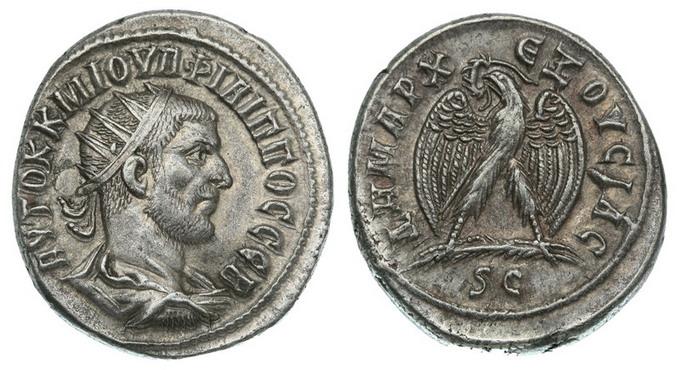 Филипп Тетрадрахма Антиохия u