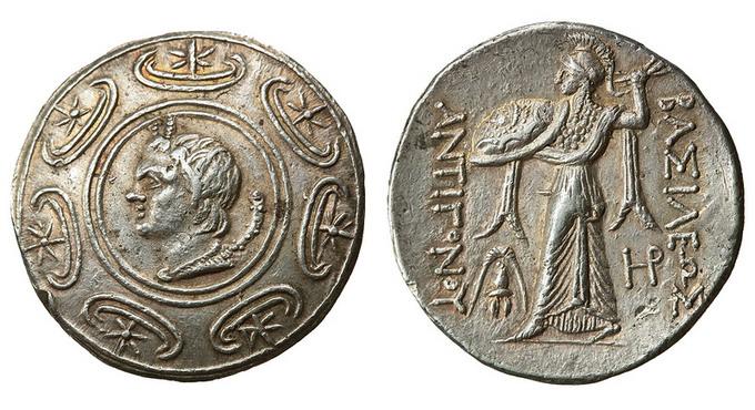 Македония Антигон II Гонат u