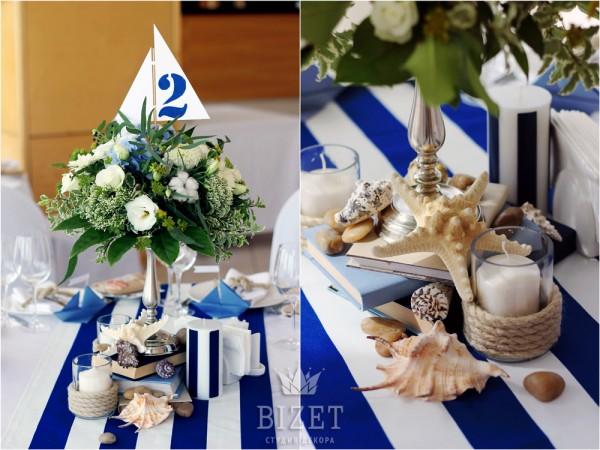Декор свадьбы морской