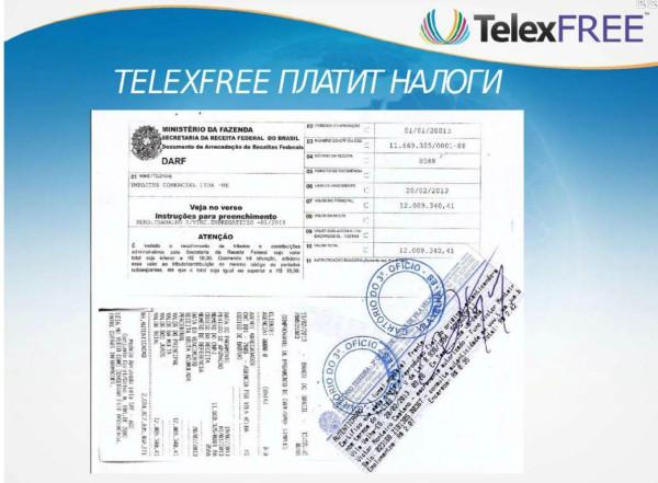 Телекс платит налоги