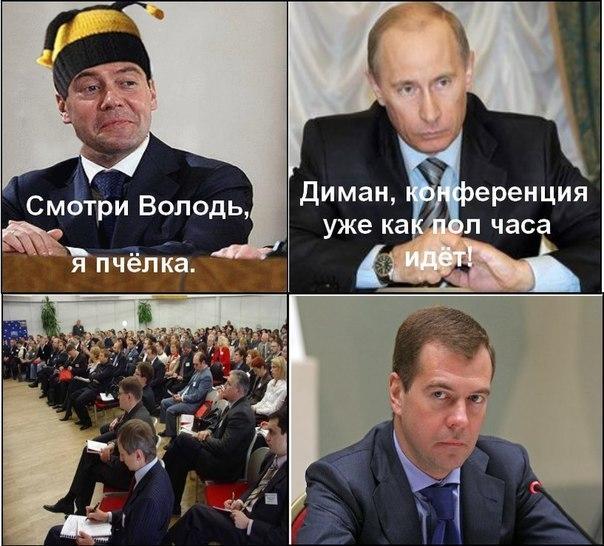 Анекдот Путина Про Часы