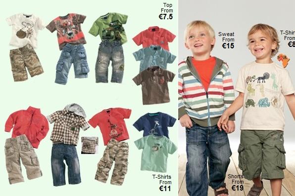 купить вещи из германии детские
