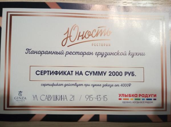 IMG_20210302_193923_1