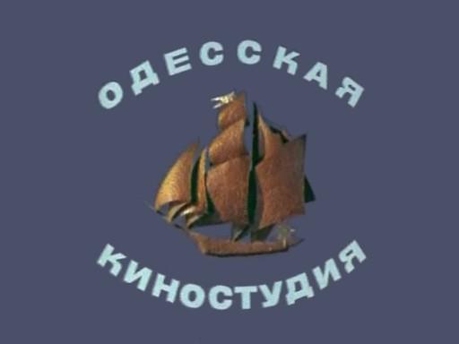 Логотип_одесской_киностудии