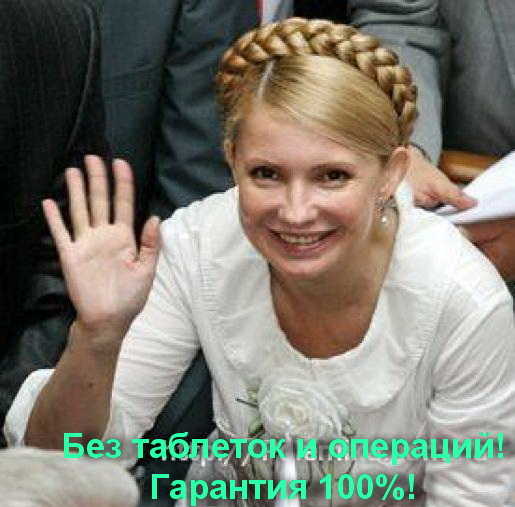 full_2_propalovsetepervpoltave__4