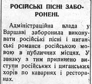 Sv_1_5_1936_p1