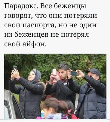 Подвоз избирателей на участки зафиксирован в Краматорске, - КИУ - Цензор.НЕТ 7459