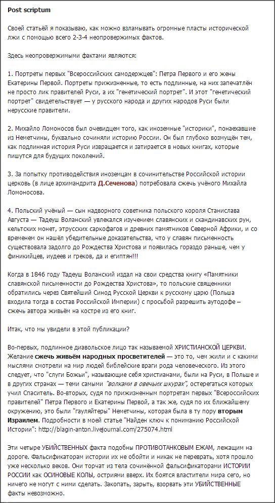 Snap 2014-04-29 at 16.21.11