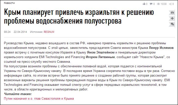 Snap 2014-04-30 at 19.08.00
