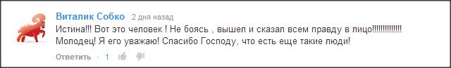Snap 2014-05-01 at 16.06.52