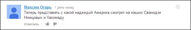 Snap 2014-05-01 at 16.07.05