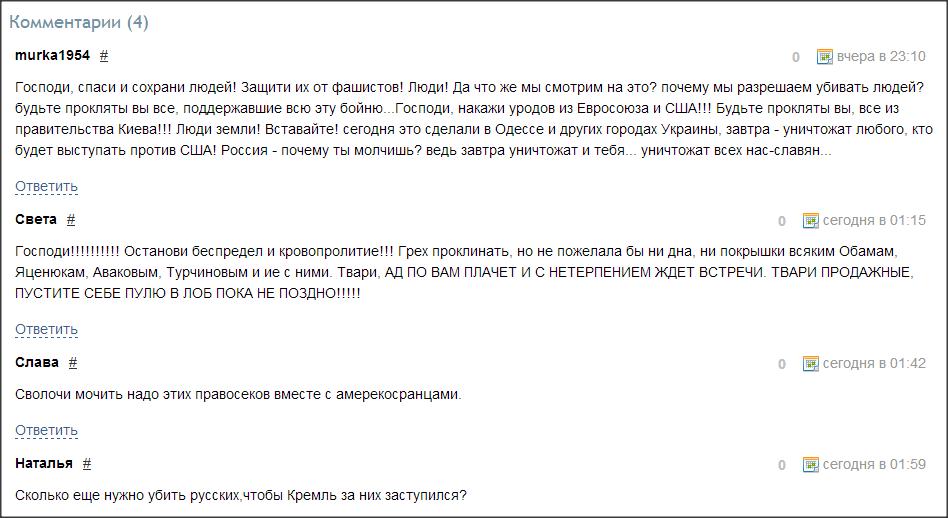 Snap 2014-05-03 at 03.23.53