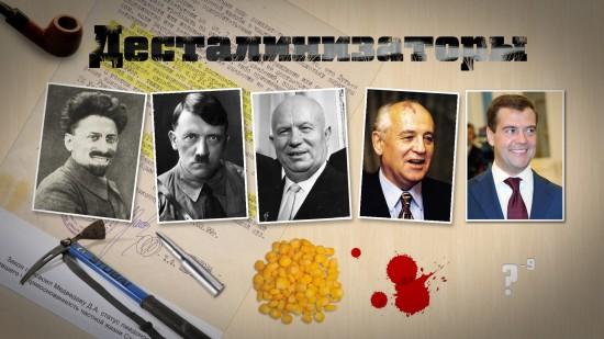 Картинки по запросу сталин евреи