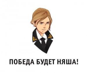 Наталья-Поклонская-прокурор-тян-прокурор-крыма-1139039