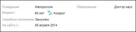 Snap 2014-05-14 at 22.45.34