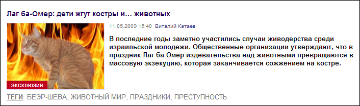 Snap 2014-05-18 at 20.09.33