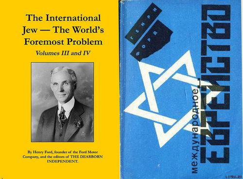 The-International-Jew-Volumes-III-IV-cover-webimage