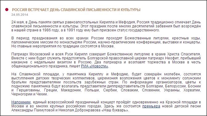 Snap 2014-05-24 at 14.09.29