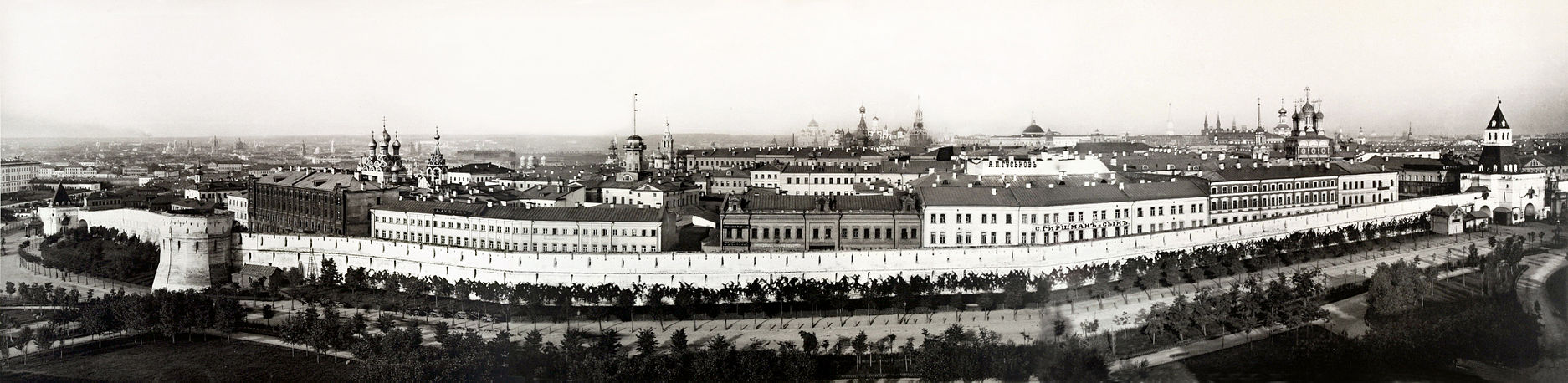 1874px-Kitay-Gorod_Panorama