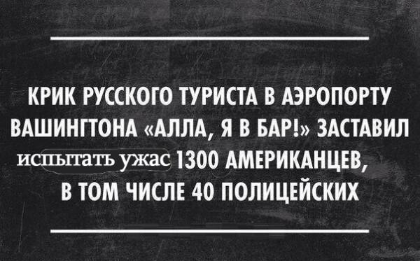 1098385_600.jpg
