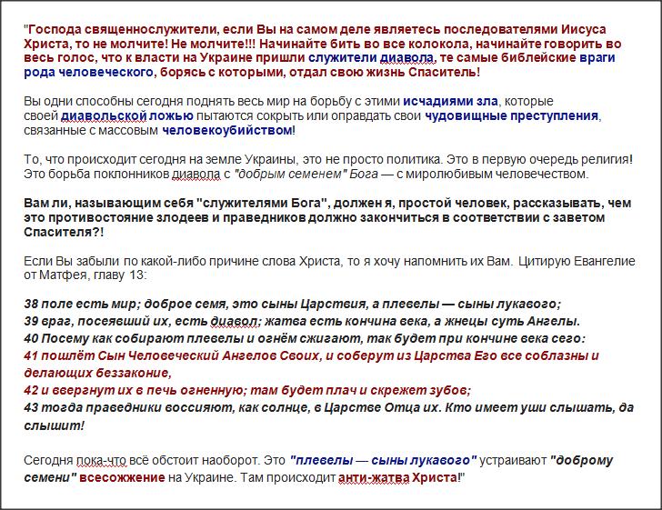 Snap 2014-05-31 at 23.51.44