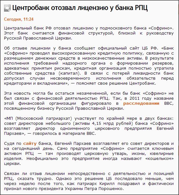 Snap 2014-06-02 at 15.04.10