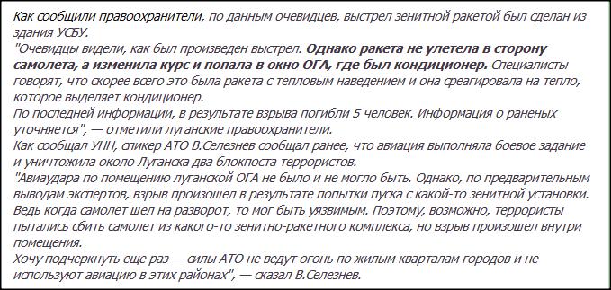 Snap 2014-06-03 at 03.43.30а