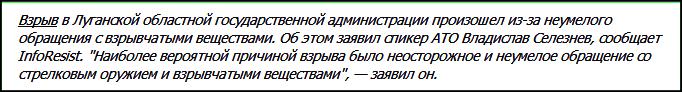 Snap 2014-06-03 at 03.43.52а