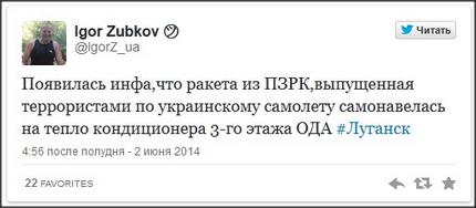 Snap 2014-06-03 at 15.00.54