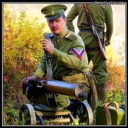 Strelkov_patronov_bmp