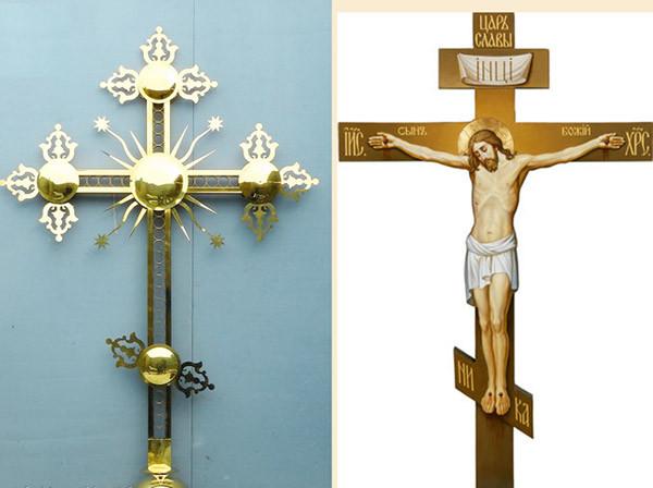 Крест с «распятым Солнцес» и распятым Христом