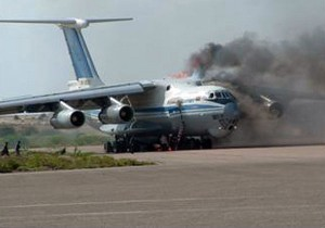 Генерал Назаров обжалует приговор суда  по делу Ил-76 - Цензор.НЕТ 9044