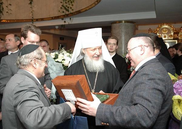 Кирилл и жиды