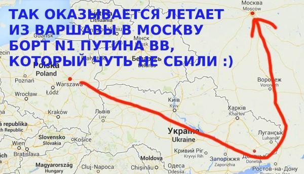 1405669160_putin-otvetstvennost-za-katastrofu-boeing-neset-ukraina