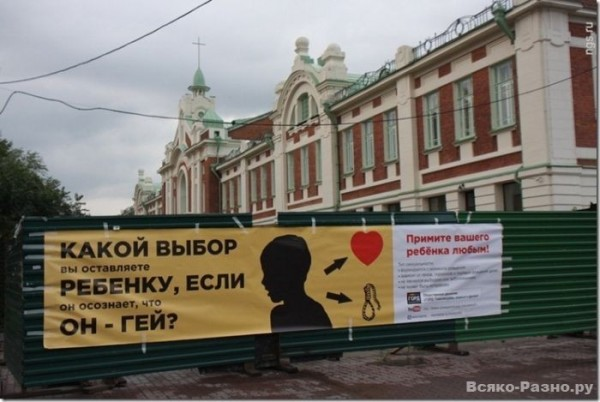 Путин — враг государства №1! 1314965734-hiop.ru-111111111