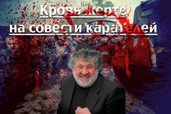 kalomoyskiy-murderer1