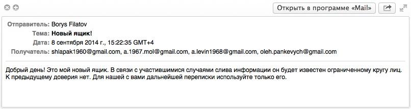 2014-09-24-v-11.36.58