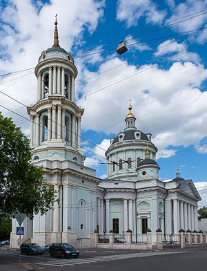 300px-Moscow_Church_of_St_Martin