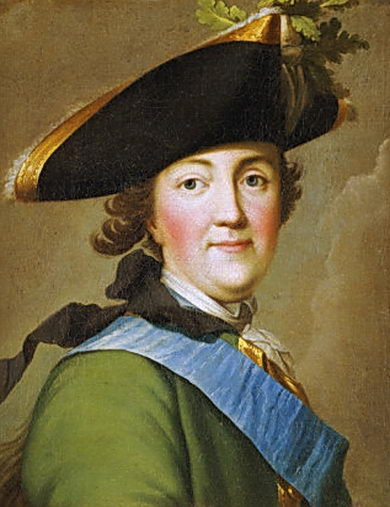 vigilius-eriksen-portrait-of-catherine-the-great-1729-1796-in-the-uniform-of-the-preobrazhenskii-regiment