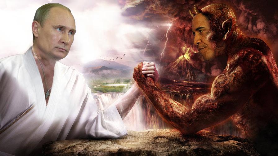Путин-Обама1