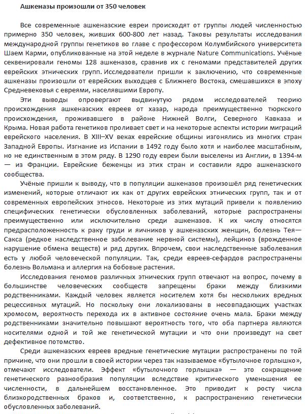 Screenshot_146