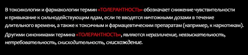 http://ic.pics.livejournal.com/blagin_anton/33716210/1468686/1468686_original.jpg