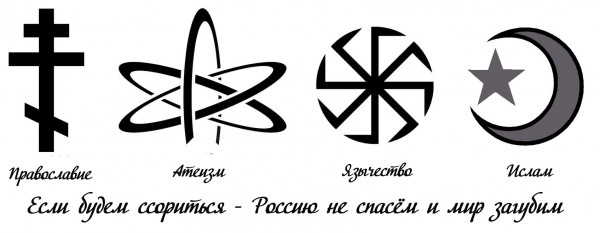 Мир и дружба
