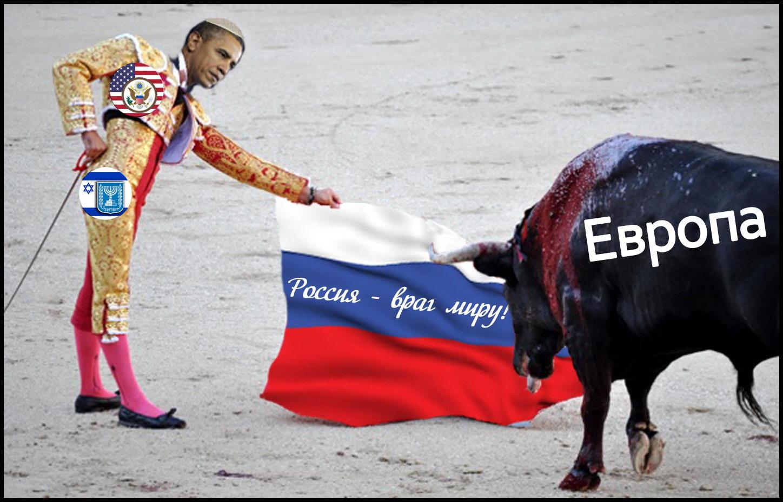 Россия - враг миру