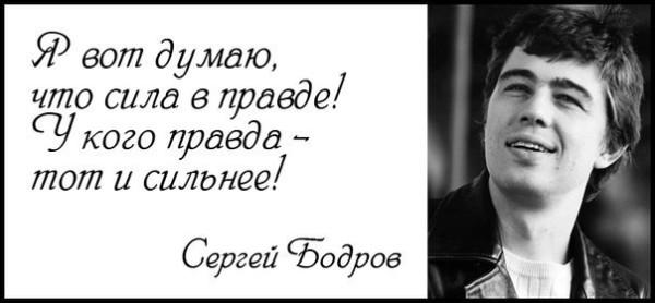 pravda-u-kazhdogo-svoya-3